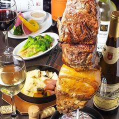 肉酒場 エコヒイキ 渋谷センター街店のおすすめ料理1