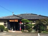 中華屋 Jan ジャン 恒久本店の雰囲気2