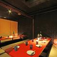 職場の打上げに★渋谷駅周辺の充実した飲み放題付きコースの居酒屋をお探しでしたら是非、居酒屋渋谷個室の宝石箱さくらさくら渋谷店をご利用ください★