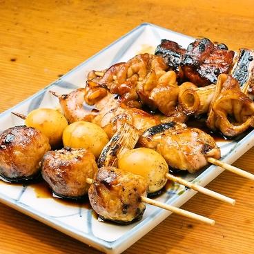 金太郎 西八王子北口店のおすすめ料理1