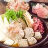 ニッポンまぐろ漁業団 新宿西口店のおすすめポイント1