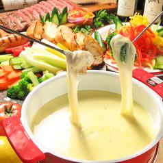 チーズ肉バル居酒屋 あかりや AKARIYAのコース写真