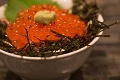 料理メニュー写真イクラのお茶碗ごはん/イクラと鮭の親子お茶碗ごはん