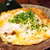 極麺 たけぞーのおすすめ料理2