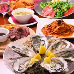 北の国バル 高松レインボー通り店のおすすめ料理1