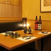 半個室空間のテーブル席【お誕生日◎サプライズ◎】
