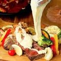 料理メニュー写真伸び~るアリゴチーズのアリゴチーズの肉盛り合せ