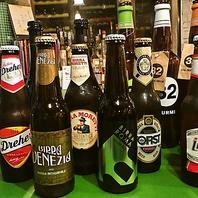豊富なイタリアビールの品揃え