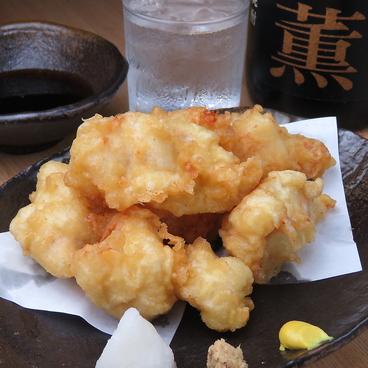 塚田のやきとり酒場 有頂天のおすすめ料理1