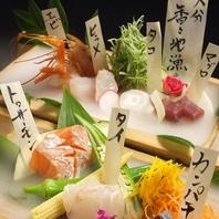 漁師直送の天然魚を盛り込んだお造り7種盛りは1280円