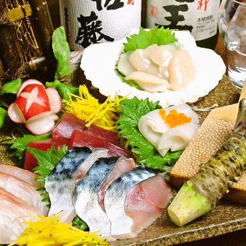 【2H飲放付】超豪華!大漁盛りコース  クーポン利用で7480円(税込)→6380円(税込)