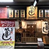 や台ずし 松阪駅前町の雰囲気3