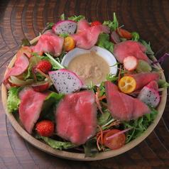 季節の野菜とローストビーフのサラダ ~otto風ドレッシング~