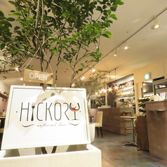 natural Bar Hickory ナチュラルバルヒッコリー 天神イムズ店の雰囲気1