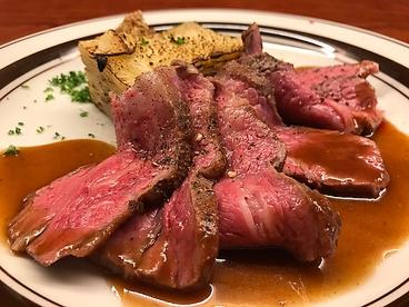 京都ダイナーのおすすめ料理1