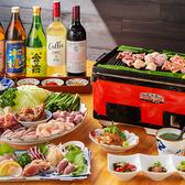 宮崎鶏焼 とさかのおすすめ料理1