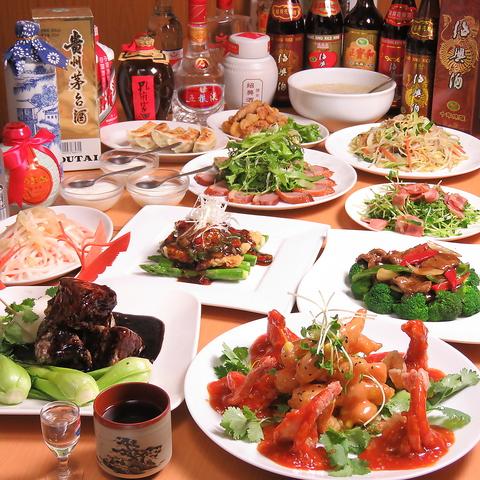 中華料理小香港