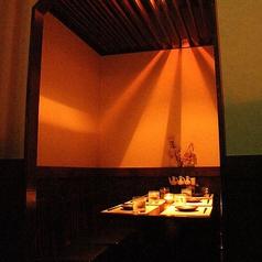 神ノ蔵 紬の写真