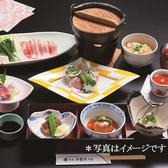 和数奇 司館 五輪のおすすめ料理2