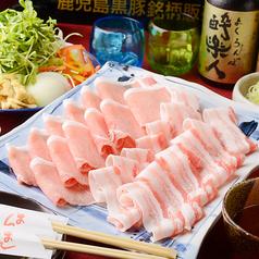 黒豚しゃぶしゃぶと魚 まん 横浜店のおすすめ料理1