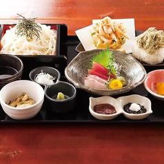 魚鮮水産 三代目網元 富山総曲輪店のおすすめ料理1
