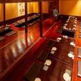 掘りごたつ宴会個室は最大45名様までご利用可。個室となっておりますので周りに気を使うことなく存分に宴会をお楽しみ下さい。