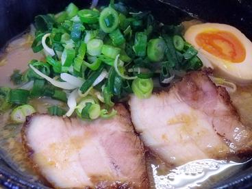 慶 きょんのおすすめ料理1