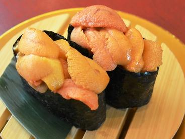浜慶のおすすめ料理1