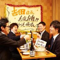 神田で記念日、誕生日!スタッフ一同より心を込めて。