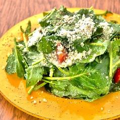 料理メニュー写真野菜の王様 ケールのレモンサラダ