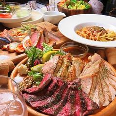 個室肉バル ミートガーデン 秋葉原店のコース写真