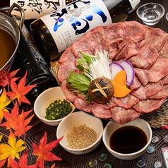 伊達の台所 仙台国分町店のおすすめ料理1