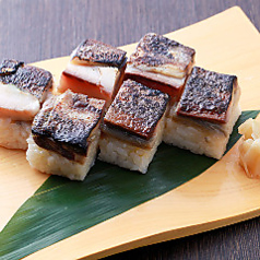 絶品!炙りサバ寿司