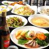 中国海鮮酒家 上海亭のおすすめポイント1