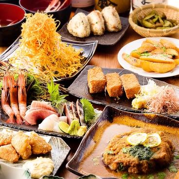 居酒屋 肴とりのおすすめ料理1