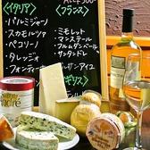 ビッキエーレ Bicchiereのおすすめ料理2