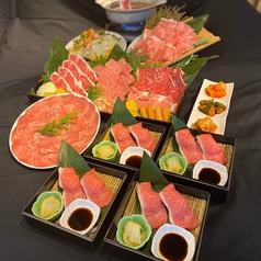 一歩堂 泉大津店のおすすめ料理1