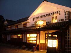 倉敷 カモ井の写真