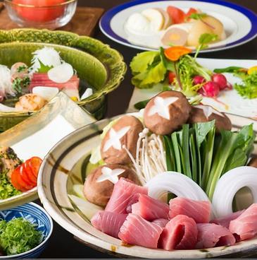 晩風 ばんぷうのおすすめ料理1