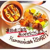 REVARTI リバルティのおすすめ料理2