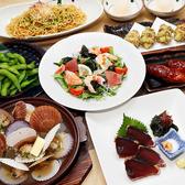 だんまや水産 定禅寺通店のおすすめ料理2