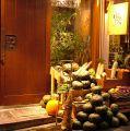 Vegetable Dining 畑舎の雰囲気1