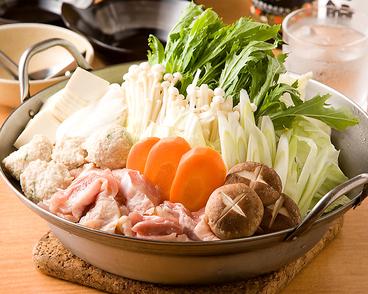 もつ鍋・水炊き 四番館のおすすめ料理1