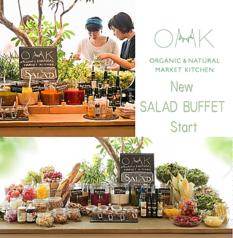 オーガニックマーケットキッチン OMK ORGANIC&NATURAL MARKET KITCHENの写真