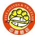 中国飯店 広島のロゴ