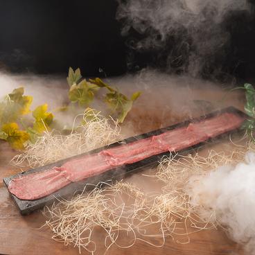 焼肉 NIKU LAB ニクラボ 川越駅前店のおすすめ料理1
