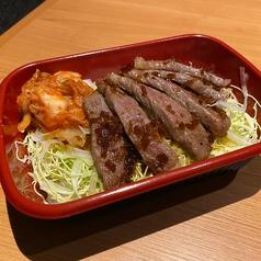 長崎和牛ロースステーキ重