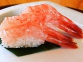 浜慶のおすすめ料理2
