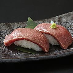 かんかこ 湘南台店のおすすめ料理1