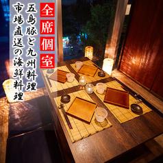 清州七七 きよすしちしち 博多駅前店の写真
